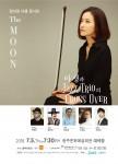 정미정의 아쟁 콘서트 THE MOON 포스터