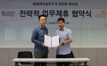 블룸테크놀로지의 이상윤 대표이사(좌측)와 글로벌레이징의 kane Kim 대표이사가 업무협약 후 기념촬영을 하고 있다