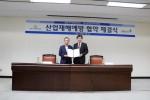 금천구시설관리공단과 안전보건공단 서울지역본부가 산업재해예방 협약을 체결했다