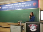 경희대 유통경영대학원 융합전략세미나 강의