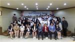청소년 프레젠테이션 경연대회 참가자들이 단체 사진을 촬영하고 있다