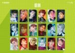 이비카드가 출시한 무한돌 NCT 캐시비교통카드