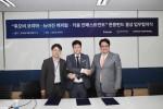 한중펀드 출자 MOU를 체결한 후오비 그룹