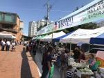 2017년 열린 제1회 창수면 직거래 장터 창수야놀자