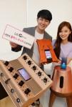 LG전자가 서울 여의도 LG트윈타워에서 이벤트 심사위원들이 직접 만든 LG G7 ThinQ 붐박스 부스터 작품을 소개하고 있다