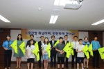 도로교통공단 서울지부가 서울 청운초등학교에서 노랑깃발 휘날리며, 안전하게 건너요라는 내용으로 노랑깃발 설치행사를 개최하였다
