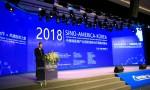 대한미용성형산업협회 김무전 회장이 2018 중·미·한 글로벌 의료미용산업 혁신 협력 포럼에서 기조연설을 하고 있다