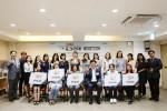 스마트 축산식품 전문기업 선진이 개최한 주부 서포터즈 선진포크 포크리에 15기의 발대식