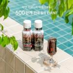 쟈뎅 시그니처 500만개 판매 돌파