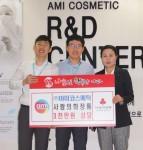 아미코스메틱이 3천만원 상당의 화장품을 제주사회복지공동모금회에 기부했다
