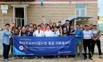 몽골 울란바토르의 빈민촌에 의료봉사를 지원한 라이프오브더칠드런과 국내 의료진을 포함한 의료봉사단