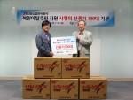 왼쪽부터 신일산업 정윤석 대표이사와 남북하나재단 고경빈 이사장