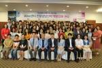 2017년 Wee센터 전문상담인력 역량강화 연수