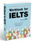 Workbook for IELTS 표지(전현선 지음, 234쪽, 1만4800원)