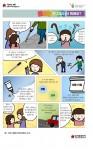 장애인을 위한 편의용품 흰 지팡이에 관한 장애인식개선 웹툰