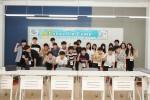 4차산업 체험캠프 Change Up Camp를 진행하는 교사와 학생들