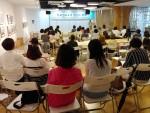 한국보건교육학회가 개최한 2018 하계 학술대회