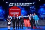 칭화 블록체인 연구센터 론칭에 참석한 ObEN의 최고운영책임자 Adam Zheng