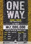 원웨이(ONE WAY) Vol.1 공식 포스터