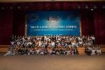 대전컨벤션센터에서 오리엔테이션에 참석한 한-뉴 농어촌지역 청소년 어학연수에 선발된 149명 학생, 학부모, 농정원 임직원, 필립 터너 주한뉴질랜드대사 등 500여명이 기념촬영을 하고 있다