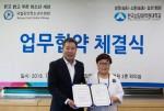 국립중앙청소년수련원과 한국상담대학원대학교의 청소년활동프로그램 개발을 위한 업무협약 체결 후 기념촬영을 하고 있다