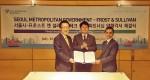 프로스트 앤 설리번와 서울시가 한국 핀테크 신생기업 협력 지원을 위한 MOU를 체결하였다.