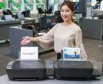 삼성전자가 출시한 잉크젯 프린터 삼성 잉크젯 플러스