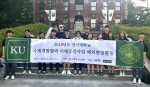 KOICA 국제개발협력 이해증진사업 해외현장활동에 나선 학생들