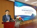 조선반도 국제학술회의 2018에 참여한 김성민 단장