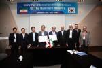 2016년 MOU를 체결한 이란 INIC와 한국 나노융합산업연구조합