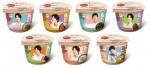 CJ제일제당 햇반컵반 누적판매 1억개 돌파 기념 한정판 스페셜 에디션 7종 제품