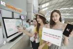 KT 홍보모델이 인천공항에서 데이터로밍 혜택 확대 내용을 소개하고 있다