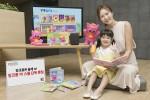 영유아 통합 발달 위한 핑크퐁 TV 스쿨 출시