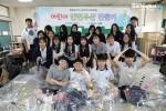 한영외국어고등학교 학생들이 함께하는 사랑밭 오전봉 봉사활동에 참여했다