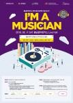 제2회 I'M A MUSICIAN 포스터