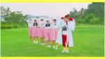 유세윤 뮤직비디오에 출연한 신인걸그룹 핑크판타지