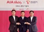 SK텔레콤이 AIA생명, SK C&C 와 함께 걷기목표 달성 시 통신요금을 할인해주는 'T건강걷기 X AIA Vitality' 서비스를 출시한다