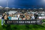 황의조 선수가 성남시 한마음복지관에 성남FC 시즌권과 후원금을 전달하고 있다