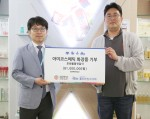 아미코스메틱 홀트아동복지회에 화장품 기부