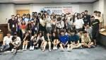 대한사회복지회 2018 모여라 닮은꼴 사업 집단상담캠프에 참가한 입양 청소년들과 자원봉사자