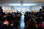 경기도장애인복지종합지원센터가 개최했던 제8회 누림콘서트 현장