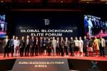Global BlockChain Elite Forum in Seoul