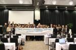 제4차 Asi@Connect 총회 참석자들이 기념촬영을 하고 있다