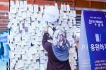 2017년 희망별빛 청계천 걷기 참가자가 응원카드를 남기고 있다