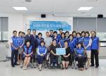 9월 선정가정을 축하하기 위해 삼성화재RC, 279~280호 가정이 삼성화재 부천사옥에 모였다