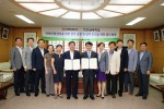 전남대학교와 한전KDN의 지역사회 맞춤형 인재 양성 및 일자리 창출 지원을 위한 업무협약 체결 현장