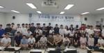 코리아텍 2018년도 제1차 청년TLO 연구원 발대식