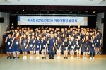 코리아텍 학생 65명은 김기영 총장과 함께 14일(화) 오전 복지관 소극장에서 2018 코리아텍 국토대장정 발대식을 갖고 제주로 출발했다