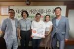 한국청소년연맹 황경주 사무총장(좌측 두번째)과 청소년활동진흥센터 박지성 소장(우측 첫번째)이 기부 후 기념촬영을 하고 있다