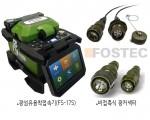 포스텍이 접촉식 광커넥터의 단점을 해결한 비접촉식 광커넥터와 새로 출시한 제품인 광섬유 융착접속기